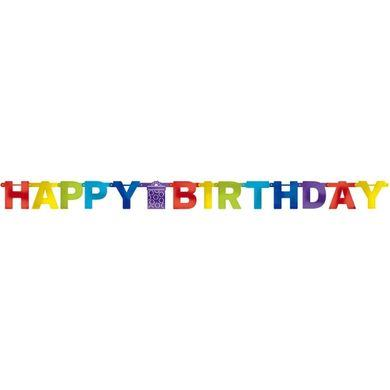 Banner Happy Birthday rainbow